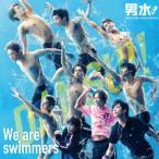 Original Soundtrack We are swimmers〜男水!キャラクター・ソング&オリジナル・サウンドトラック〜 CD