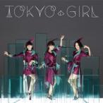Perfume TOKYO GIRL<通常盤> 12cmCD Single