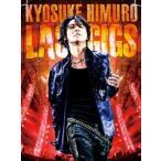 KYOSUKE HIMURO LAST GIGS 通常盤  1BD   Blu-ray