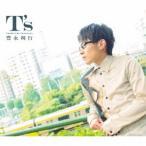 豊永利行 T's CD