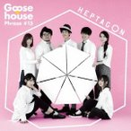Goose house HEPTAGON [CD+DVD]<初回生産限定盤> CD