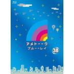 雨上がり決死隊 アメトーーク ブルーーレイ 38 Blu-ra