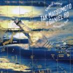 松本孝弘 Electric Island, Acoustic Sea CD