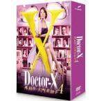 米倉涼子 ドクターX 〜外科医・大門未知子〜 4 DVD-BOX DVD 特典あり