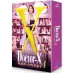 米倉涼子 ドクターX 〜外科医・大門未知子〜 4 Blu-rayBOX Blu-ray Disc 特典あり画像