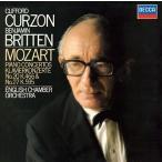クリフォード・カーゾン モーツァルト: ピアノ協奏曲 第20番, 第27番 SACD Hybrid