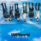 UVERworld 一滴の影響 [CD+DVD]<初回生産限定盤> 12cmCD Single