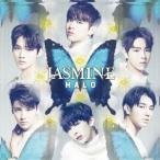 Halo (Korea) JASMINE<通常盤/初回限定仕様> 12cmCD Single 特典あり