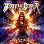 Battle Beast ブリンガー・オブ・ペイン CD
