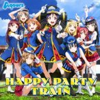 Aqours HAPPY PARTY TRAIN [CD+Blu-ray Disc] 12cmCD Single 特典あり