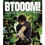 井上淳哉 「BTOOOM!」Blu-ray Disc BOX Blu-ray Disc