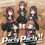 マジック&メイデン PartyParty!! 12cmCD Single