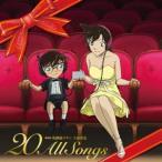 劇場版 名探偵コナン 主題歌集 20 All Songs<通常盤> CD