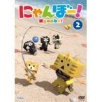 岩本晶 にゃんぼー! 第2巻 DVD