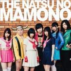 THE 夏の魔物 僕と君のロックンロール (出会い盤) 12cmCD Single