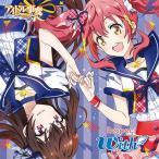 with Respect<初回限定盤> CD