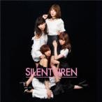 SILENT SIREN フジヤマディスコ [CD+DVD] 12cmCD Single