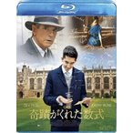 奇蹟がくれた数式 Blu-ray Disc