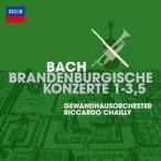 リッカルド・シャイー J.S.バッハ:ブランデンブルク協奏曲 第1番〜第3番・第5番 SHM-CD