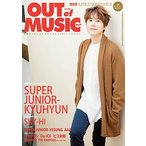 MUSIQ? SPECIAL OUT OF MUSIC Vol.49 Magazine