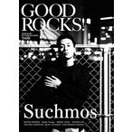GOOD ROCKS! Vol.82 Book