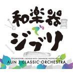 AUN J-Classic Orchestra �³ڴ�ǥ��֥� CD
