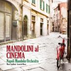 Napoli Mandolin Orchestra マンドリン・プレイズ・シネマ・ミュージック CD