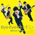 吉野裕行 Bye-Bye☆セレモニー<通常盤> 12cmCD Single 特典あり