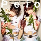 The Idol Formerly Known As LADYBABY Pelo<通常盤> 12cmCD Single 特典あり