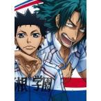 鍋島修 弱虫ペダル NEW GENERATION Vol.8 DVD