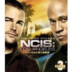 クリス・オドネル NCIS: LOS ANGELES ロサンゼルス潜入捜査班 シーズン3 <トク選BOX> DVD