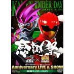 仮面ライダー生誕45周年 スーパー戦隊シリーズ40作品記念 45 40 感謝祭 Anniversary LIVE   SHOW 仮面ライダーDAY  DVD