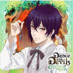 平川大輔 アクマに囁かれ魅了されるCD 「Dance with Devils -Charming Book-」 Vol.4 シキ CV.平川大輔 CD