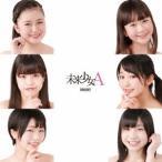くるーず CRUiSE! 未来少女A(Type-B) 12cmCD Single