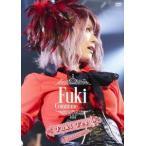 Fuki Commune Fuki Fes. 2016 LIVE [DVD+オリジナルツアーTシャツ]<初回限定特装盤> DVD