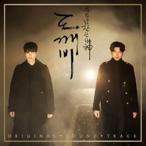��Ӥ�����।ʿ��ݵ�(�ȥå���) (������B-TYPE) ��2CD+DVD�� CD