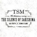 SAKISHIMA meeting THE SILENCE OF SAKISHIMA CD