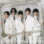 ゴスペラーズ Soul Renaissance [CD+DVD]<初回生産限定盤> CD