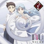MICHI I4U<通常盤> 12cmCD Single