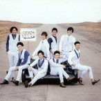 SOLIDEMO Happiness (EMO盤) 12cmCD Single