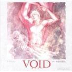 川原慶久 ドラマCD VOID CD