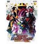 仮面ライダー平成ジェネレーションズ Dr.パックマン対エグゼイド&ゴーストwithレジェンドライダー DVD