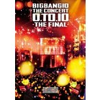 BIGBANG BIGBANG10 THE CONCERT : 0.TO.10 -THE FINAL- [スマプラ付]<通常盤> DVD
