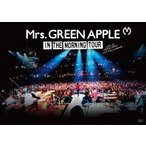 Mrs. GREEN APPLE IN THE MORNING TOUR - LIVE at TOKYO DOME CITY HALL 20161208 DVD
