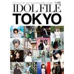 IDOL FILE Vol.02 Book
