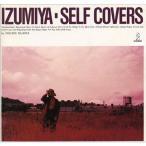 泉谷しげる IZUMIYA-SELF COVERS (+1)<タワーレコード限定/初回生産限定盤> CD