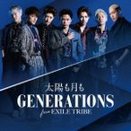 GENERATIONS from EXILE TRIBE 太陽も月も 12cmCD Single 特典あり