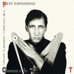 Pete Townshend All The Best Cowboys Have Chinese Eyes (Gold Vinyl): Abbey Road Half Speed Mastered<限定盤> LP