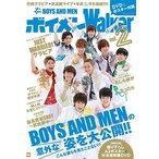 BOYS AND MEN ボイメンWalker 2 [BOOK+DVD] Book