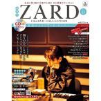 ZARD CD&DVD コレクション11号 2017年7月12日号 [MAGAZINE+CD] Magazine